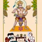 Sri Hanumadvrata Vidhanam – శ్రీ హనుమద్వ్రత విధానము