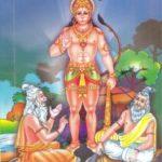 Sri Parasara Samhita Part II – శ్రీ పరాశర సంహిత ద్వితీయ భాగము