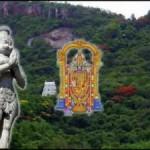 Sri Hanuma Janmasthala Samuddharanodyamam