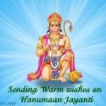15th May, 2012 – మంగళవారము – వైశాఖ బహుళదశమి శ్రీహనుమజ్జయంతి