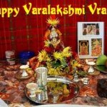 27th July, 2012 – శుక్ర వారము – వరలక్ష్మీవ్రతము