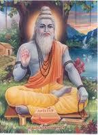 Veda Vyasa Guru Paurnami