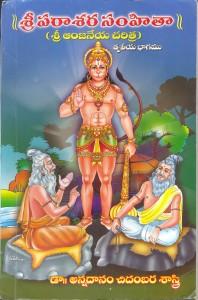 SriParasara Samhita - Part 3