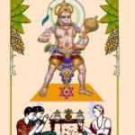 శ్రీ హనుమద్వ్రతము – 15th Dec, 2013 – ఆది వారము