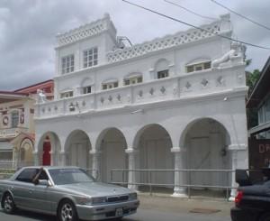 Lion house - Hanuman House, Chaguanas