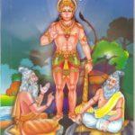 Sri Parasara Samhita Part 3 – శ్రీ పరాశర సంహిత తృతీయ భాగము