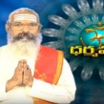 ధర్మపథం – Dharma Patham – Episode 1 – Video