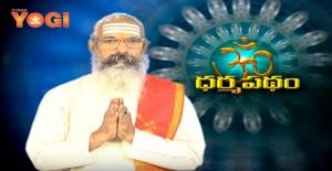 Dharmapatham - Yogi
