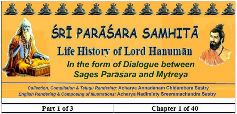 Sri Parasara Samhita - Part 1 - Chapter 1