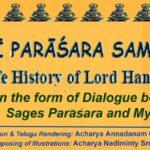 ŚRĪ PARĀŚARA SAMHITĀ – Contents of Part 1