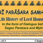 ŚRĪ PARĀŚARA SAMHITĀ – Features of Raising the Holy Hymn (2nd Chapter)