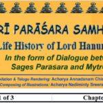 ŚRĪ PARĀŚARA SAMHITĀ – Features of Raising the Holy Hymn (2nd Chapter)