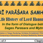 ŚRĪ PARĀŚARA SAMHITĀ – Achieving the Objective (3rd Chapter)