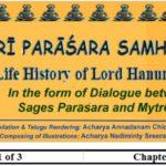 ŚRĪ PARĀŚARA SAMHITĀ – History of Sōmadatta – Hymns of Praise of Āñjanēya by Nīla (4th Chapter)