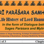 ŚRĪ PARĀŚARA SAMHITĀ – The stories of Sōmadatta and Nīla – Sōmadatta – Nīla caritam (5th Chapter)