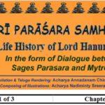 ŚRĪ PARĀŚARA SAMHITĀ –The stories of Sōmadatta and Nīla –Sōmadatta – Nīla caritam(5th Chapter)