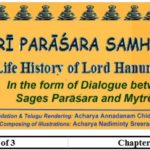 ŚRĪ PARĀŚARA SAMHITĀ – The Story of Hanumān's Birth – Hanuajjanmakathanamm (6th Chapter)
