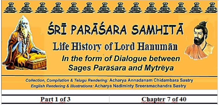 Sri Parasara Samhita - Part 1 - Chapter 7