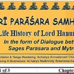 ŚRĪ PARĀŚARA SAMHITĀ – The Story of Sun God's Daughter – Dasama Paţalah (10th Chapter)