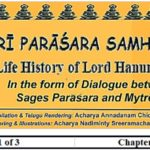 ŚRĪ PARĀŚARA SAMHITĀ – The Story of Gāla – Ēkādaśa Paţalah (11th Chapter)