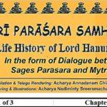 ŚRĪ PARĀŚARA SAMHITĀ – Dhwajadattacaritamm – Caturdaśa Paţalah (14th Chapter)