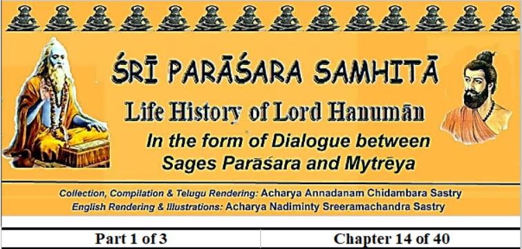 Sri Parasara Samhita - Part 1 - Chapter 14
