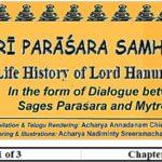 ŚRĪ PARĀŚARA SAMHITĀ – Compassion of Hanumān – Trayōdaśa Paţalah (13th Chapter)