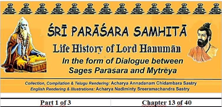Sri Parasara Samhita - Part 1 - Chapter 13